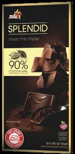 שוקולד ספלנדיד